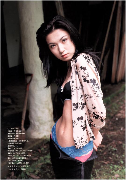 小嶺麗奈の画像 p1_2